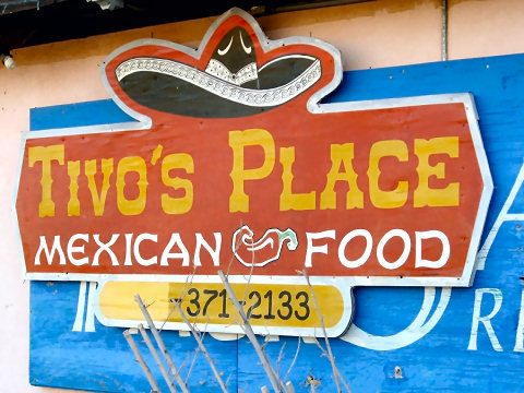 Big Bend Restaurants: Tivo's Place Mexican Food Motel